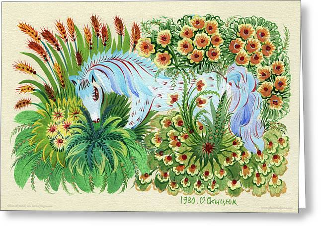 Surreal Landscape Drawings Greeting Cards - In Fragrant Herbs Greeting Card by Olena Kulyk