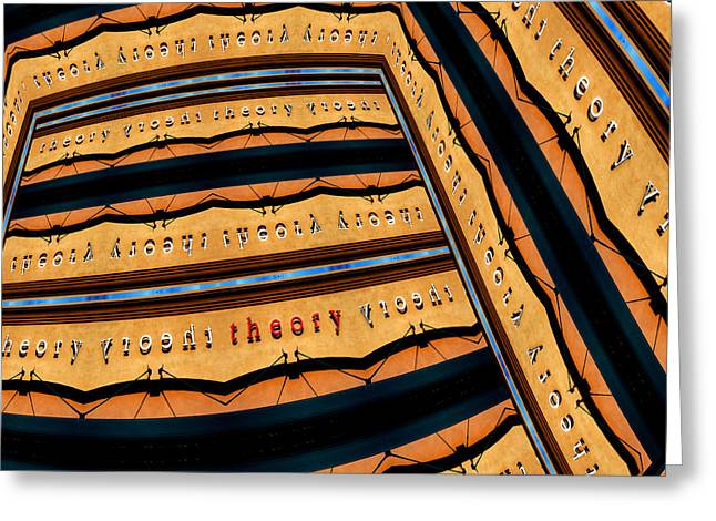 Geometric Digital Art Photographs Greeting Cards - In Theory Greeting Card by Paul Wear