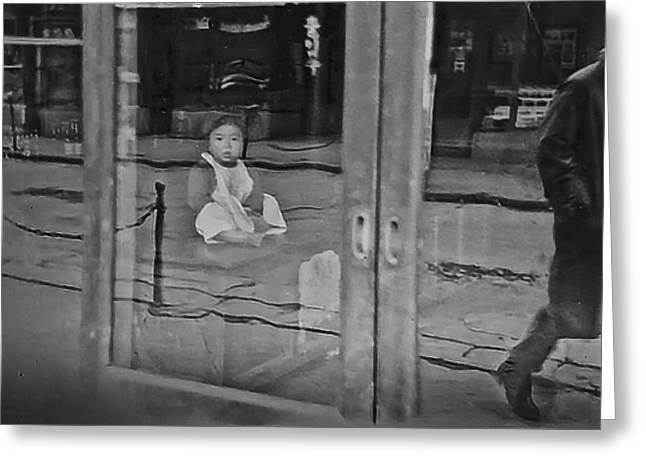 Old Town Digital Art Greeting Cards - Inchon Baby1 Greeting Card by Dale Stillman