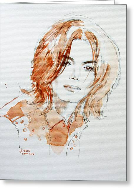 Mj Tribute Drawings Greeting Cards - Inner Beauty Greeting Card by Hitomi Osanai