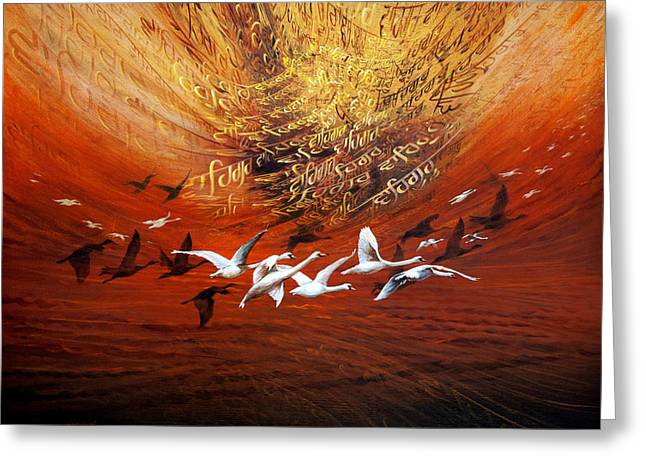 Inner World 03 Greeting Card by S Jaswant