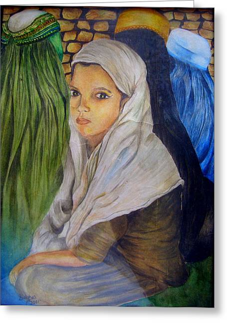 Innocence Greeting Cards - Innocence Greeting Card by Sulzhan Bali