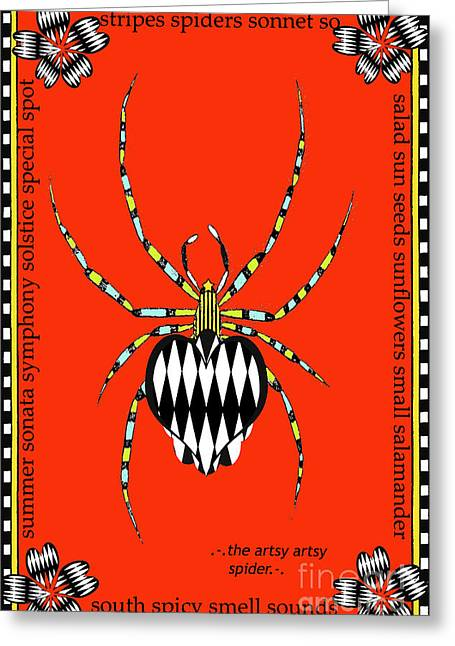 Insects Juvenile Licensing Art Greeting Card by Anahi DeCanio