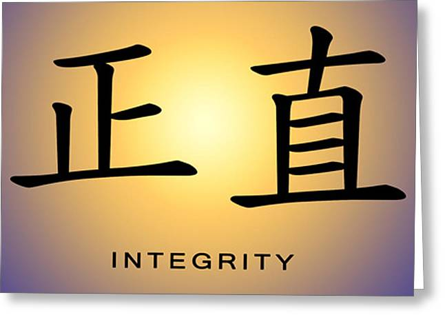 Serene Greeting Cards - Integrity Greeting Card by Linda Neal