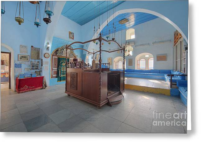 Church Synagogue Greeting Cards - Interior Of Synagogue Sanctuary Greeting Card by Noam Armonn
