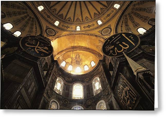 Interior Scene Greeting Cards - Interior View Looking Up Towards Greeting Card by Steve Winter