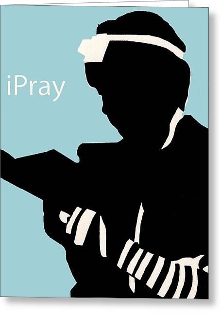 Kagan Greeting Cards - Ipray Greeting Card by Anshie Kagan