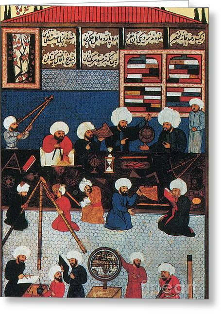 Astronomic Greeting Cards - Islamic Astronomers Greeting Card by Science Source