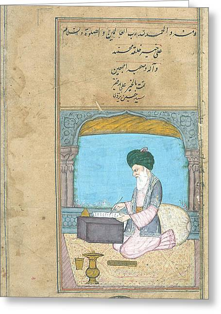 Colophon Greeting Cards - Islamic Scribe, 17th Century Greeting Card by Photo Researchers
