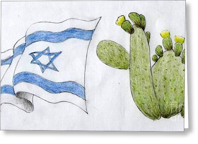 Flag Day Drawings Greeting Cards - Israel Greeting Card by Annemeet Van der Leij