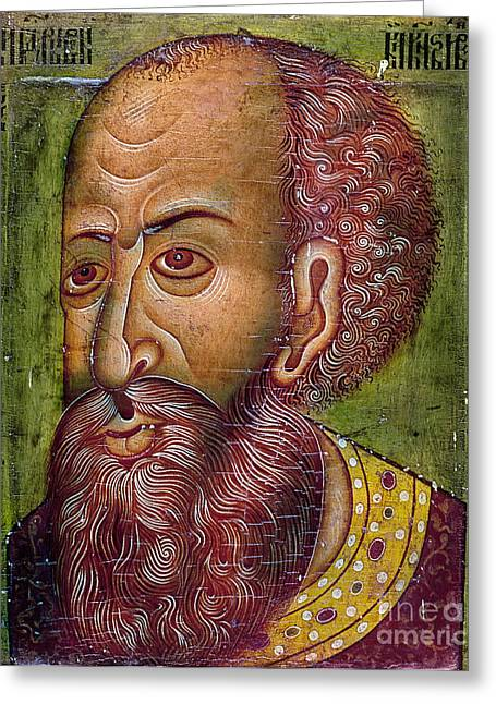 Muscovy Greeting Cards - Ivan Iv Vasilevich Greeting Card by Granger