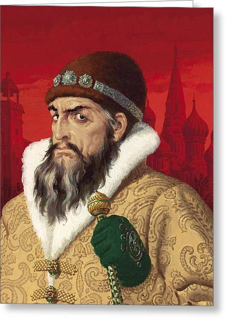Ussr Greeting Cards - Ivan the Terrible Greeting Card by English School