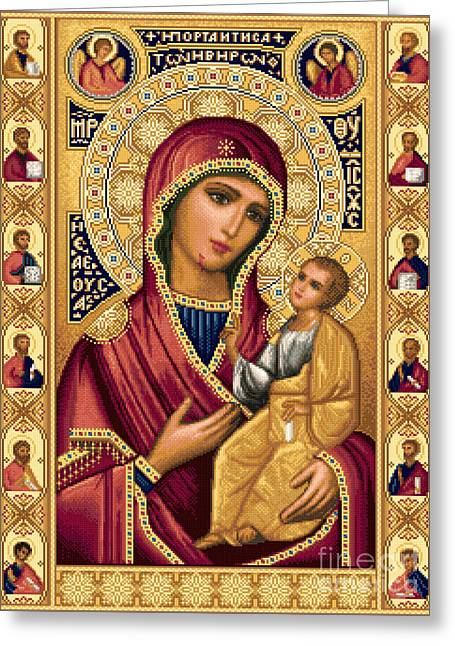 Child Tapestries - Textiles Greeting Cards - Iveron Theotokos Greeting Card by Stoyanka Ivanova
