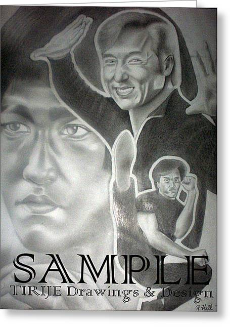 Refurbished Photos Drawings Greeting Cards - Jackie Chan And Bruce Greeting Card by Rick Hill