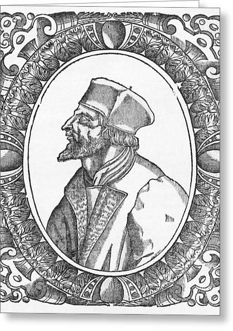 Reformer Greeting Cards - Jan Hus, Czech Religious Reformer Greeting Card by Middle Temple Library