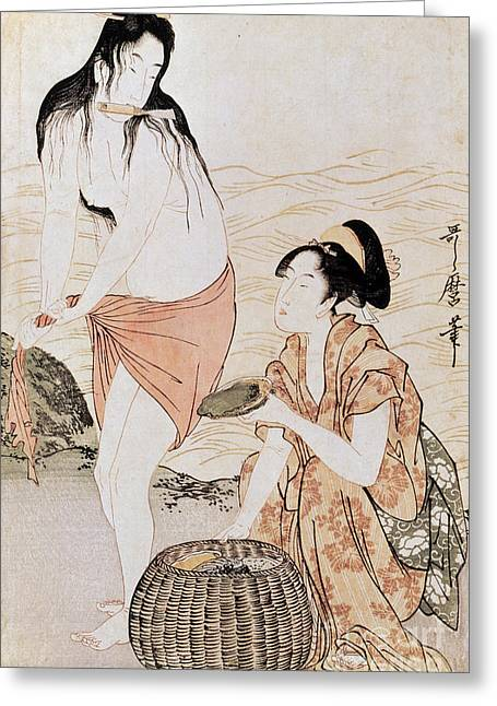 1797 Greeting Cards - Japan: Abalone Divers Greeting Card by Granger