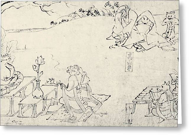 11th Century Greeting Cards - Japan: Animals As Humans Greeting Card by Granger