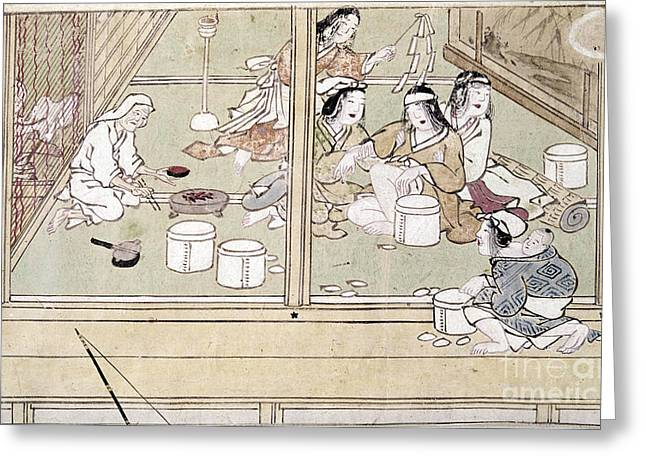 Japan House Greeting Cards - Japan: Childbirth, 1329 Greeting Card by Granger