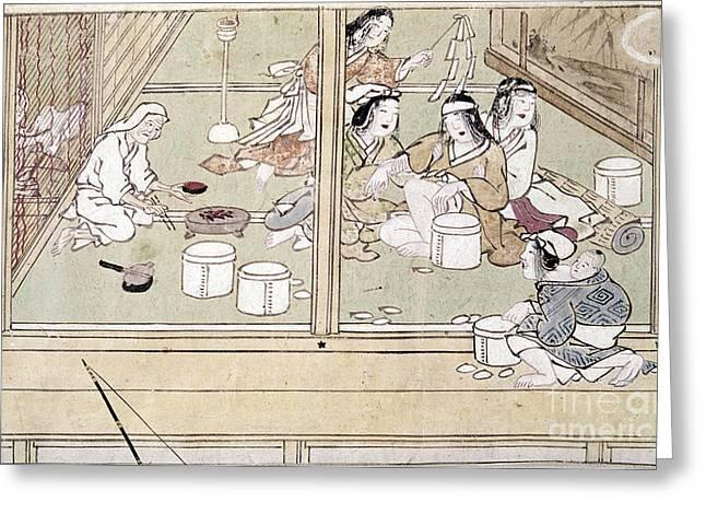 Japan: Childbirth, 1329 Greeting Card by Granger