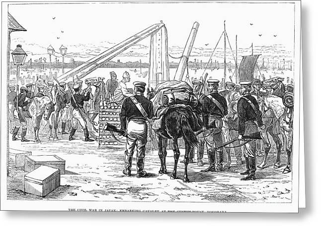 Horsedrawn Greeting Cards - Japan: Civil War, 1877 Greeting Card by Granger