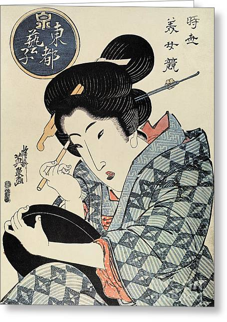 Portrait Woodblock Greeting Cards - Japan: Geisha Greeting Card by Granger
