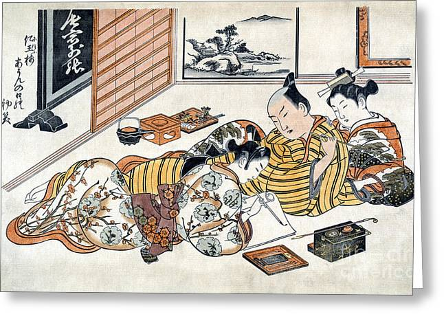 Calligraphy Print Greeting Cards - Japan: Letter Writer, 1733 Greeting Card by Granger