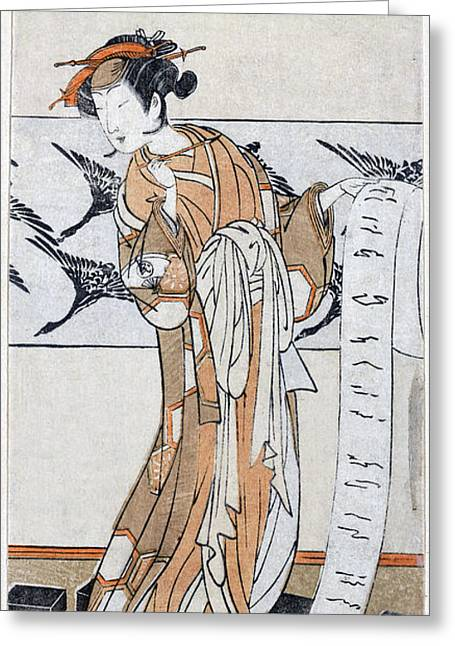 Portrait Woodblock Greeting Cards - JAPAN: LETTER WRITER, c1774 Greeting Card by Granger
