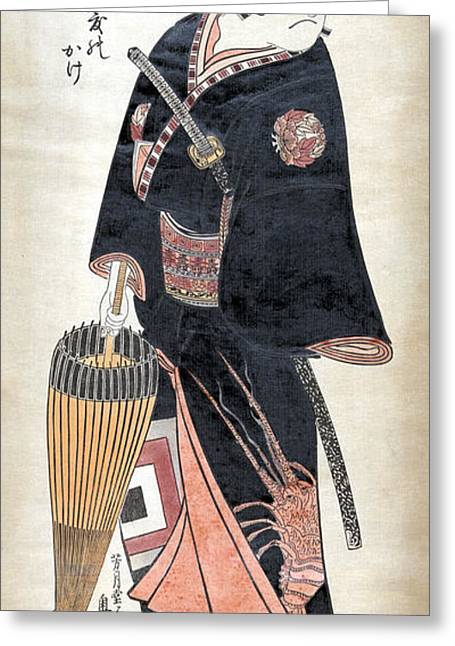 Portrait Woodblock Greeting Cards - JAPAN: MAN, c1743 Greeting Card by Granger
