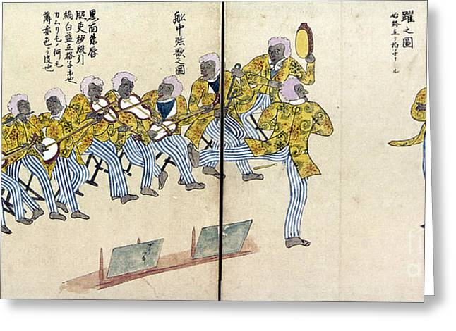 Blackface Greeting Cards - Japan: Minstrel Show, 1854 Greeting Card by Granger