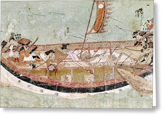 Kamakura Greeting Cards - Japan: Mongol Invasion Greeting Card by Granger