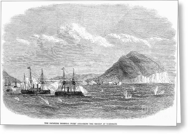 Shogun Photographs Greeting Cards - Japan: Naval Battle, 1869 Greeting Card by Granger