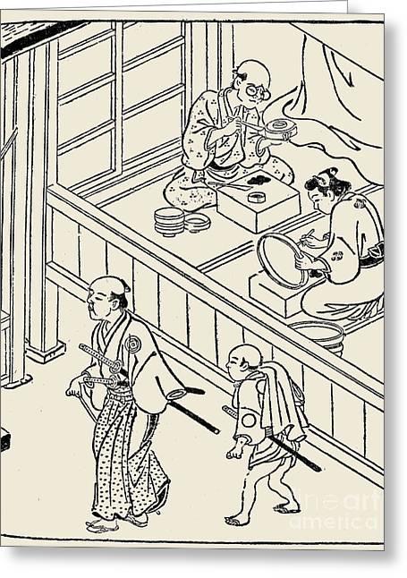 Japan: Samurai, 1700 Greeting Card by Granger