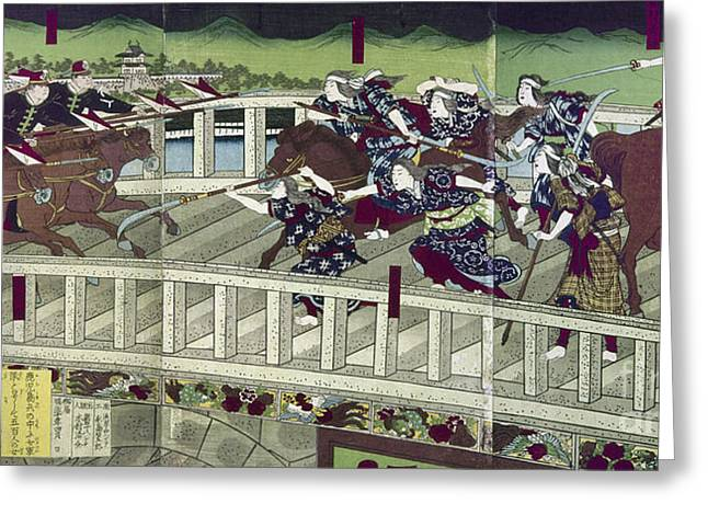 Meiji Greeting Cards - Japan: Satsuma Rebellion Greeting Card by Granger
