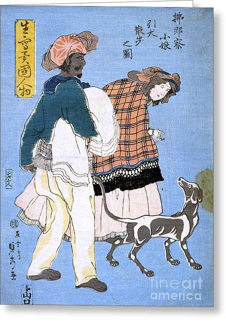 Outdoor Life Art Prints Greeting Cards - Japan: Woman With Dog Greeting Card by Granger