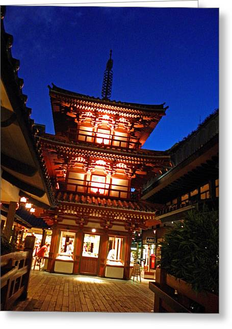 Japan Village Greeting Cards - Japanese Pagoda in Hawaii Greeting Card by Elizabeth Hoskinson