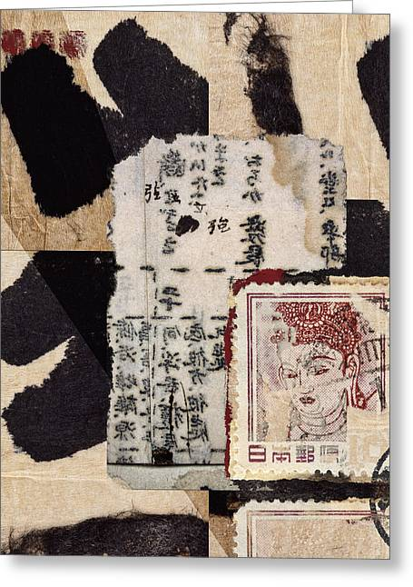 Rectangles Mixed Media Greeting Cards - Japanese Papers Greeting Card by Carol Leigh