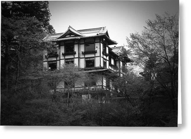 Japan Greeting Cards - Japanese Traditional House Greeting Card by Naxart Studio