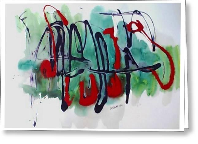 B L Qualls Greeting Cards - Jazz 2nd Series Painting 5 Greeting Card by B L Qualls