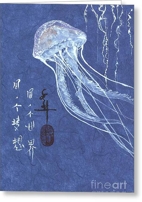 Jelly Fish Paintings Greeting Cards - Jelly Fish Greeting Card by Linda Smith