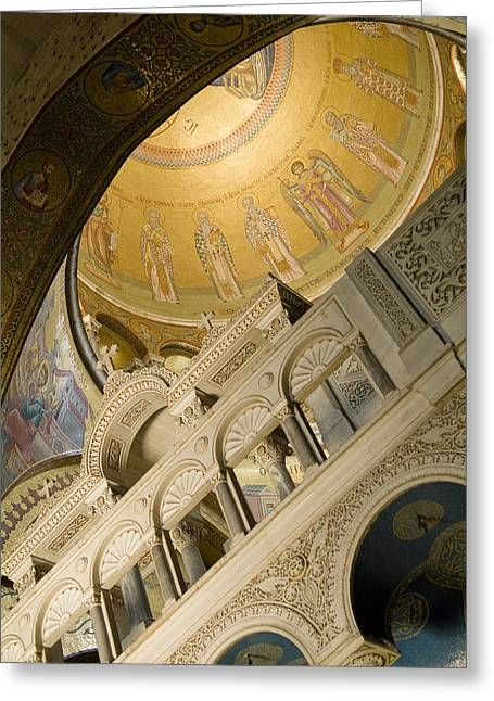 Sepulcher Greeting Cards - Jerusalem, Israel, Church Of The Holy Greeting Card by Richard Nowitz