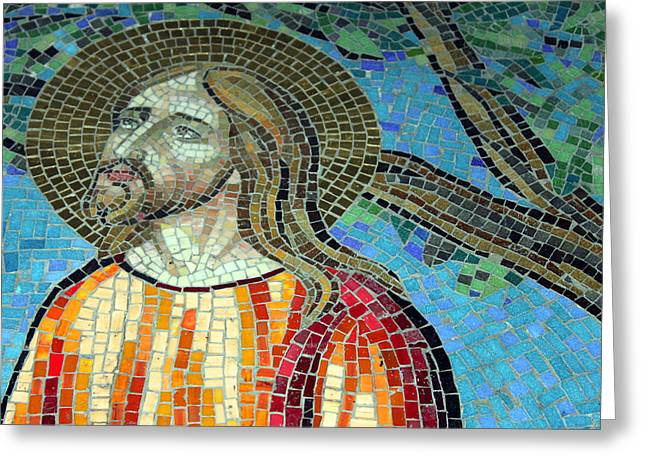 Jesus Artwork Photographs Greeting Cards - Jesus and Olive Tree Greeting Card by Munir Alawi