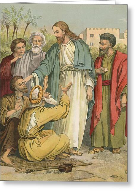 Christ Child Greeting Cards - Jesus and the Blind Men Greeting Card by English School