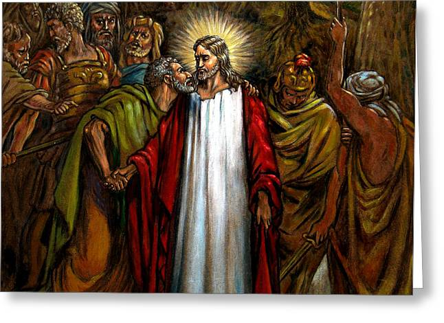 Jesus Betrayed Greeting Card by John Lautermilch