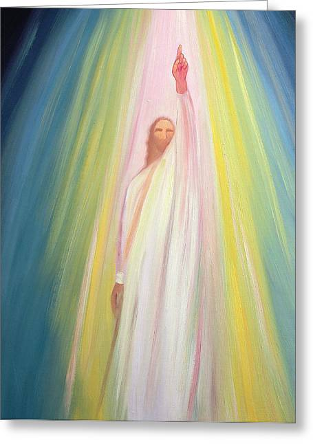 Kingdom Of God Greeting Cards - Jesus Christ points us to God the Father Greeting Card by Elizabeth Wang