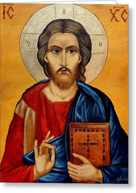 Jesus Christ Icon Greeting Cards - Jesus Greeting Card by Lena Day