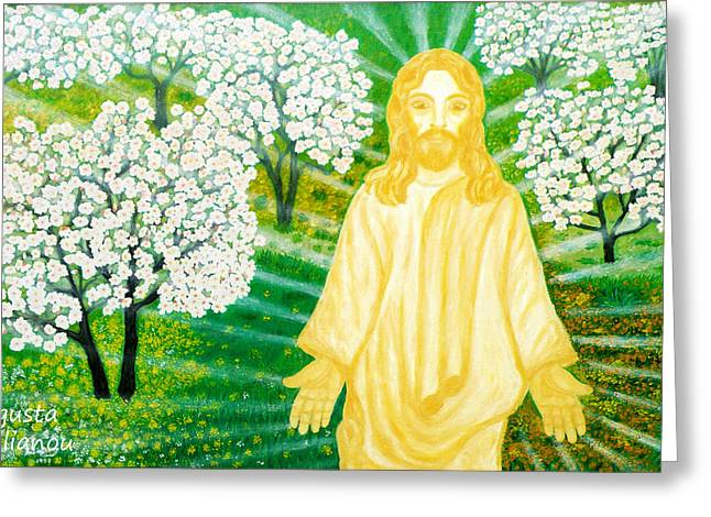 Sun Rays Paintings Greeting Cards - Jesus on Mount Thabor Greeting Card by Augusta Stylianou