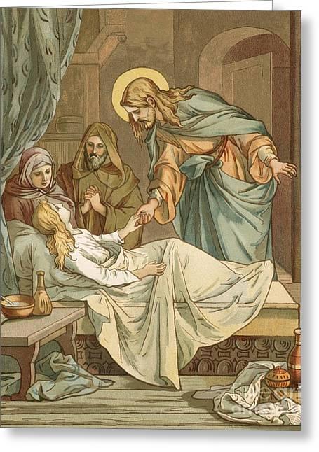Bible Greeting Cards - Jesus Raising Jairuss Daughter Greeting Card by John Lawson