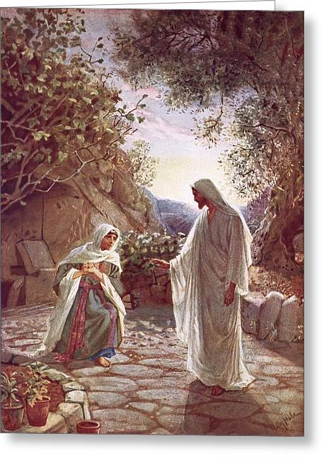 Walkway Greeting Cards - Jesus revealing himself to Mary Magdalene Greeting Card by William Brassey Hole