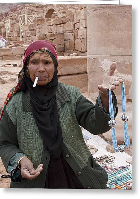 Petra Greeting Cards - Jewelry hawker Greeting Card by George Cathcart