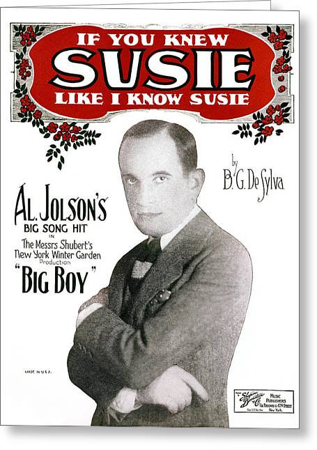 I Know Greeting Cards - Jolson: Sheet Music, 1925 Greeting Card by Granger